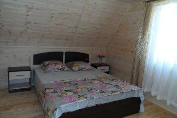 Дом, 85 кв.м. на 6 человек, 3 спальни, Татьяновка, ул. Татьяновская, 43, Лазаревское - Фотография 4