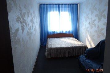 2-комн. квартира на 4 человека, улица Советской Армии, 43, Правобережный район, Магнитогорск - Фотография 4