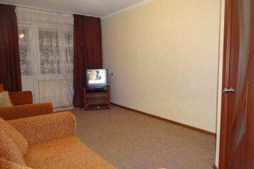 2-комн. квартира на 4 человека, улица Советской Армии, 43, Правобережный район, Магнитогорск - Фотография 1