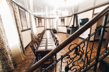 Коттедж, 450 кв.м. на 24 человека, 4 спальни, Дорожная улица, Казань - Фотография 2