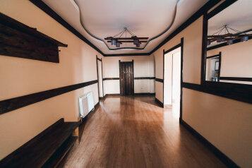 Коттедж, 300 кв.м. на 14 человек, 5 спален, Лесная улица, Казань - Фотография 3