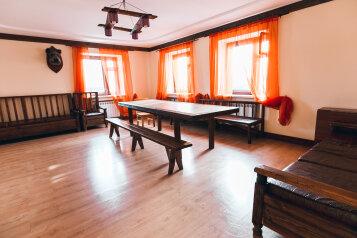 Коттедж, 300 кв.м. на 14 человек, 5 спален, Лесная улица, Казань - Фотография 4