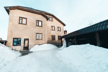 Коттедж, 300 кв.м. на 14 человек, 5 спален, Лесная улица, Казань - Фотография 1