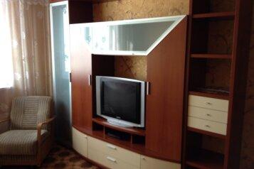 1-комн. квартира, 33 кв.м. на 2 человека, Юбилейная улица, 5, Тольятти - Фотография 1