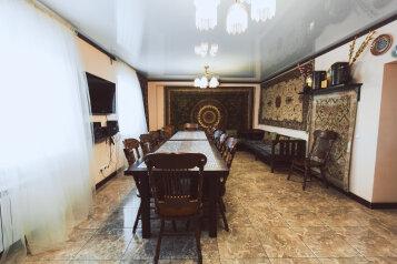 Сдается в аренду, 250 кв.м. на 16 человек, 4 спальни, Лесная улица, Советский район, Казань - Фотография 2