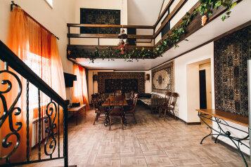 Коттедж, 250 кв.м. на 14 человек, 3 спальни, Лесная улица, Казань - Фотография 3
