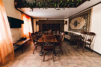 Коттедж, 250 кв.м. на 14 человек, 3 спальни, Лесная улица, Казань - Фотография 4