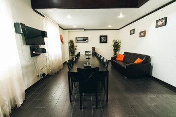 Дом, 200 кв.м. на 16 человек, 3 спальни, Лесная улица, Казань - Фотография 2