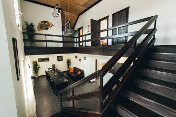 Дом, 200 кв.м. на 16 человек, 3 спальни, Лесная улица, Казань - Фотография 4