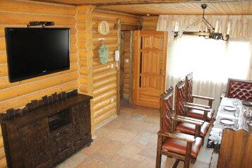 Коттедж , 70 кв.м. на 6 человек, 2 спальни, Октябрьский переулок, Лазаревское - Фотография 2