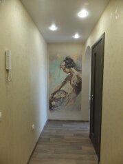 1-комн. квартира, 35 кв.м. на 4 человека, улица Гагарина, Железнодорожный район, Самара - Фотография 2