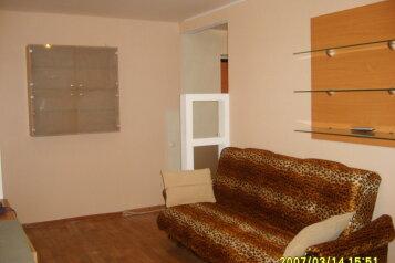 2-комн. квартира, 49 кв.м. на 5 человек, ул. Гайдара, 62, Дзержинск - Фотография 3