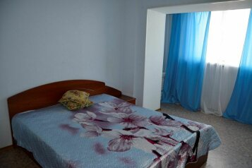 2-комн. квартира на 4 человека, 1-я Перевозная улица, 120, Астрахань - Фотография 1