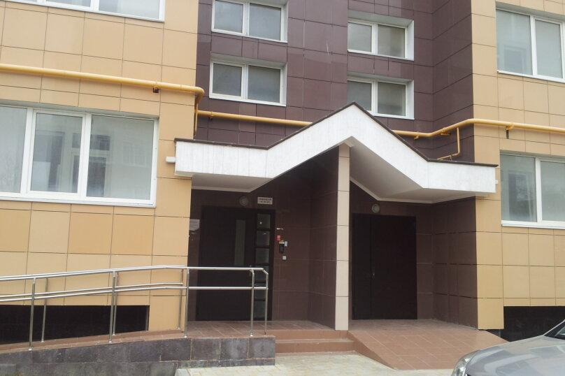 1-комн. квартира, 42.6 кв.м. на 4 человека, улица Трудящихся, 2Вк1, Анапа - Фотография 8
