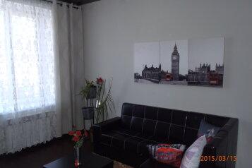 1-комн. квартира, 39 кв.м. на 2 человека, проспект Ленина, 9, Ленинский район, Магнитогорск - Фотография 3