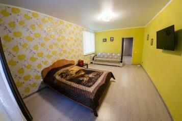 1-комн. квартира, 55 кв.м. на 4 человека, Северный проезд, 16/1, Оренбург - Фотография 4