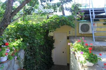 Сдача помещения в кратковременный найм, 40 кв.м. на 3 человека, 1 спальня, Виноградный спуск, 1, Алупка - Фотография 1