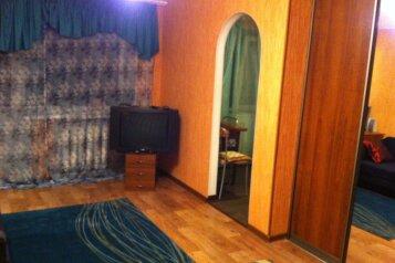 1-комн. квартира, 39 кв.м. на 3 человека, Победы , Дзержинск - Фотография 1