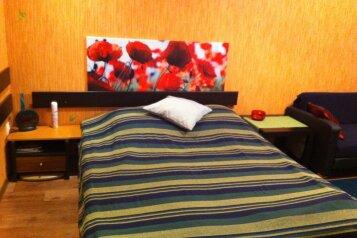 1-комн. квартира, 39 кв.м. на 3 человека, Победы , Дзержинск - Фотография 2