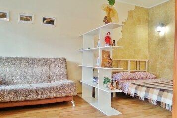 1-комн. квартира, 34 кв.м. на 4 человека, Перелета, 20, Кировский округ, Омск - Фотография 2
