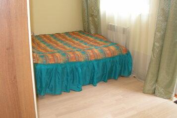 1-комн. квартира, 20 кв.м. на 2 человека, Маратовская улица, Гаспра - Фотография 1