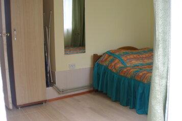 1-комн. квартира, 20 кв.м. на 2 человека, Маратовская улица, Гаспра - Фотография 3