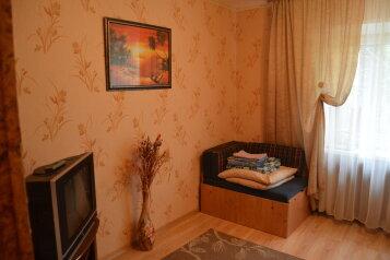 1-комн. квартира, 18 кв.м. на 3 человека, Ленинский проспект , Воронеж - Фотография 1