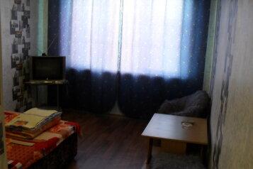 1-комн. квартира, 24 кв.м. на 2 человека, Ленинградский проспект, 14, Ленинский район, Кемерово - Фотография 2
