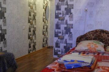 1-комн. квартира, 24 кв.м. на 2 человека, Ленинградский проспект, 14, Ленинский район, Кемерово - Фотография 3