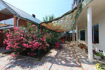 Гостевой дом , улица Черешневая на 20 номеров - Фотография 1