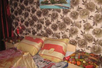 2-комн. квартира, 52 кв.м. на 4 человека, улица Декабристов, 8, Кировский район, Волгоград - Фотография 4