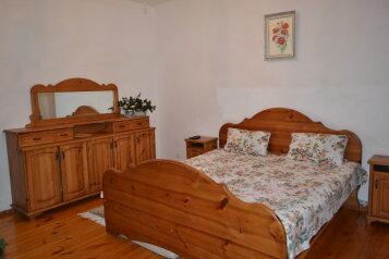 Дом в Ялте , 130 кв.м. на 11 человек, 3 спальни, улица Тимирязева, 18, Ялта - Фотография 2