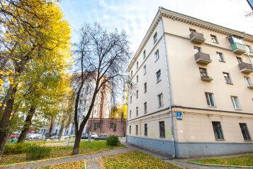 """Гостиница """"Брусника"""" на Нагорной, Нагорная улица, 5к1 на 11 номеров - Фотография 1"""