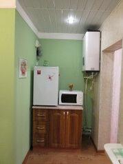 1-комн. квартира, 25 кв.м. на 4 человека, Красноармейская улица, центр, Кисловодск - Фотография 4
