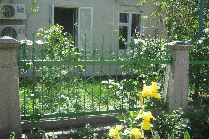 Отдельные комнаты в частном доме, 3-й Профсоюзный проезд, 20 на 8 комнат - Фотография 312