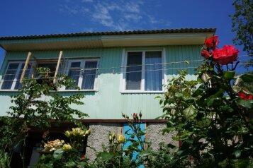 Домик на 2+1 понизовка, Приморская улица на 3 номера - Фотография 1
