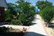 """Гостевой дом """"Чудная долина"""", улица Мира, 18 на 15 комнат - Фотография 11"""