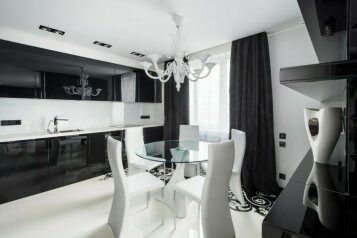 3-комн. квартира, 73 кв.м. на 4 человека, проспект Кирова, Днепропетровск - Фотография 1