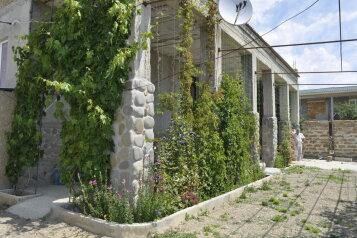 Дача на 10 человек, 4 спальни, Ореховый бульвар, район Алчак, Судак - Фотография 1