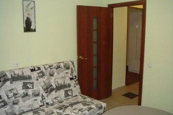 Апартаменты, улица Карла Маркса, 134Б на 5 номеров - Фотография 3