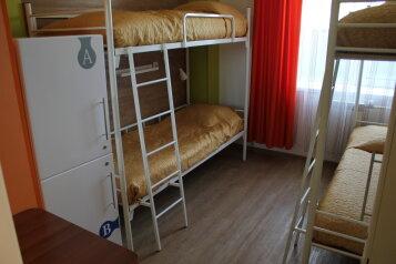 Общий четырехместный номер:  Номер, Эконом, 4-местный, 1-комнатный, Хостел, улица Пушкина на 9 номеров - Фотография 4