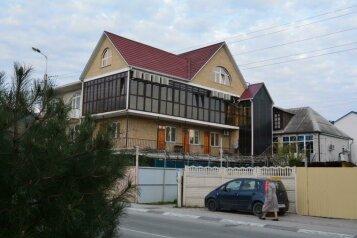 Гостевой дом, улица Кирова на 9 номеров - Фотография 1