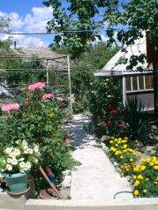 Сдаётся благоустроенный дом на 6 человек, 3 спальни, Колхозный переулок, 14, район горы Фирейная , Судак - Фотография 4