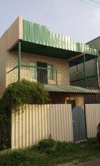 Дачный дом, 75 кв.м. на 6 человек, 2 спальни, Дачный кооператив Парус, Поповка - Фотография 2