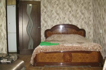 1-комн. квартира, 34 кв.м. на 4 человека, улица Мира, Арзамас - Фотография 1