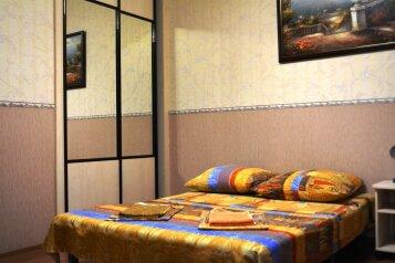 Гостевой дом, Советская улица на 4 номера - Фотография 1