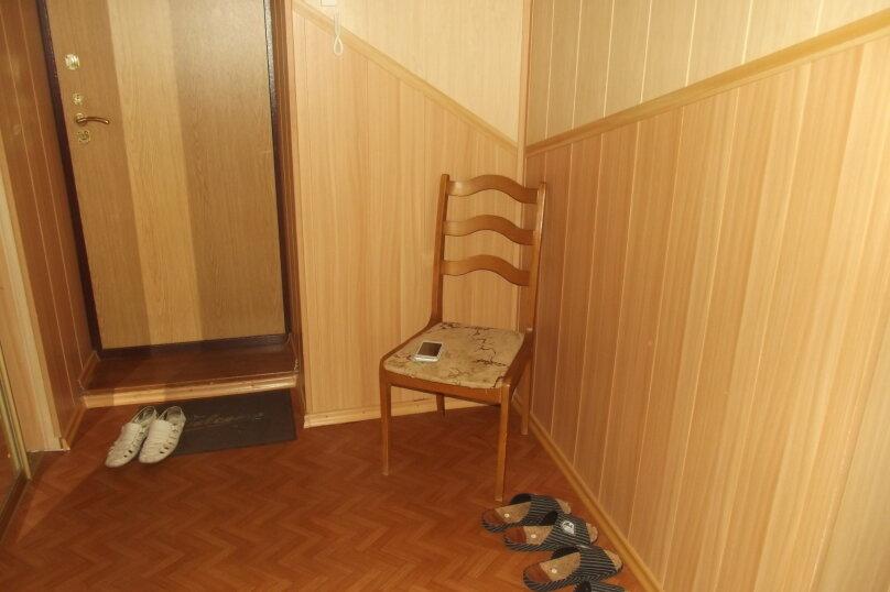 2 комнатный стандарт, улица Автостроителей, 5, Тольятти - Фотография 1