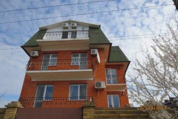 Дом в Береговом два отдельных этажа, 150 кв.м. на 10 человек, 5 спален, Интернациональная улица, 17, Береговое, Феодосия - Фотография 1