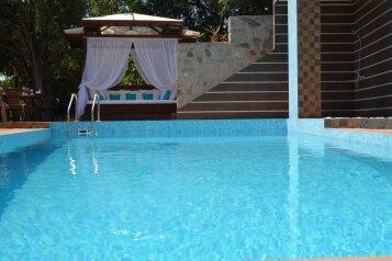 Дом с бассейном в Марате на 8 человек, 4 спальни, улица Мисхор, Мисхор - Фотография 4