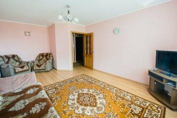 1-комн. квартира, 56 кв.м., улица Рыленкова, 32, Промышленный район, Смоленск - Фотография 2